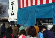 2/14上棟祭の様子(上町現場)