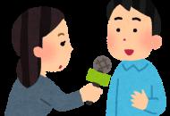 【12/16】ラジオ出演 FMふ...