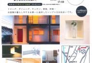 4/15.16富士吉田市完成見学会