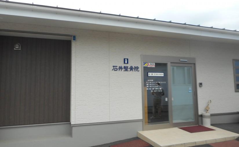 DSCN2745