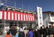 10/14構造見学会&餅まき(...