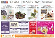 DREAM HOUSING DAYS