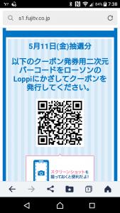 Screenshot_20180511-073813