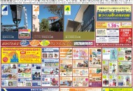 9/15.16.17.22.23.24甲府住宅公園イベント
