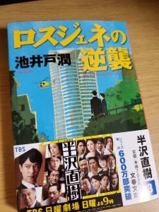 Photo_20-08-01-17-10-35.524